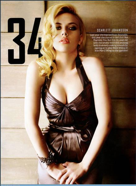 scarlett-johansson-maxim-magazine-1